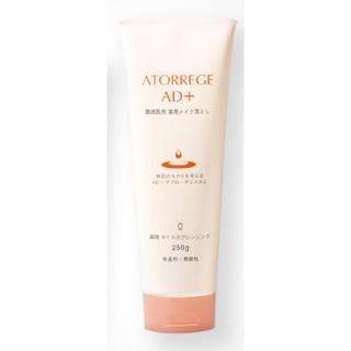 アトレージュ AD+ 敏感肌用クレンジング・洗顔料